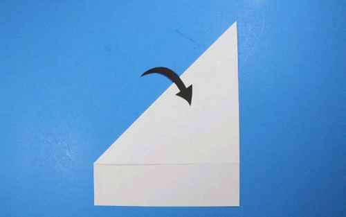 Как сделать из бумаги самолётик Летающий Ниндзя - Шаг 2.2