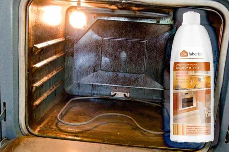 «Faberlic» для чистки духовки от жира и нагара