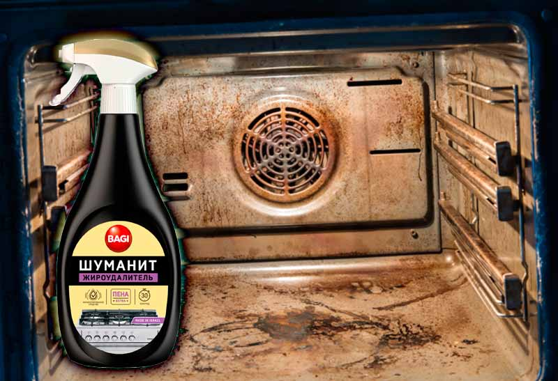 «Шуманит» для чистки духовки от жира и нагара