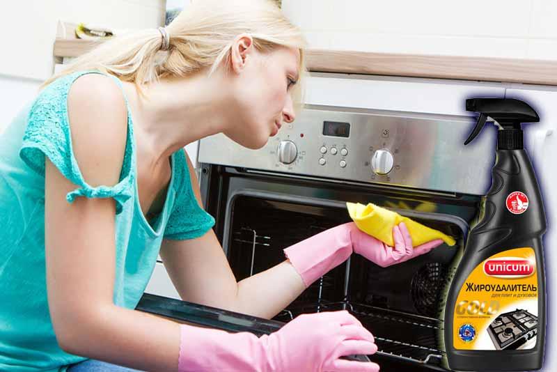 «Unicum» для чистки духовки от жира и нагара