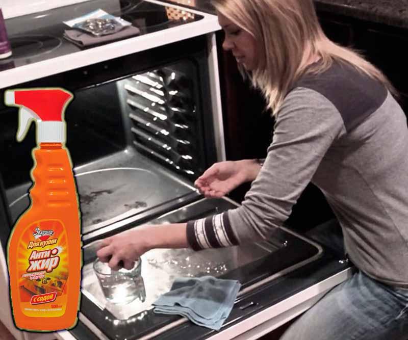 «Золушка» для чистки духовки от жира и нагара