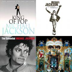7 вещей, которые почти сделал Майкл Джексон