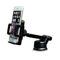 Подарок мужу - держатель для телефона на лобовое стекло